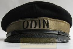 Bryggeriet Odin